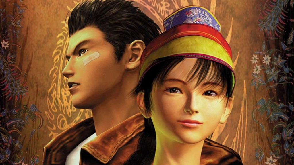Shenmue Project
