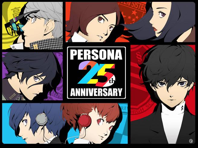 Persona-25th-Anniversary