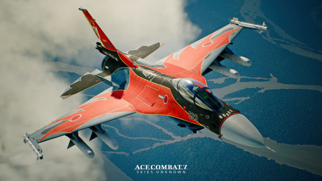Photo of a jet flying within the Bandai NAMCO game, Ace Combat 7