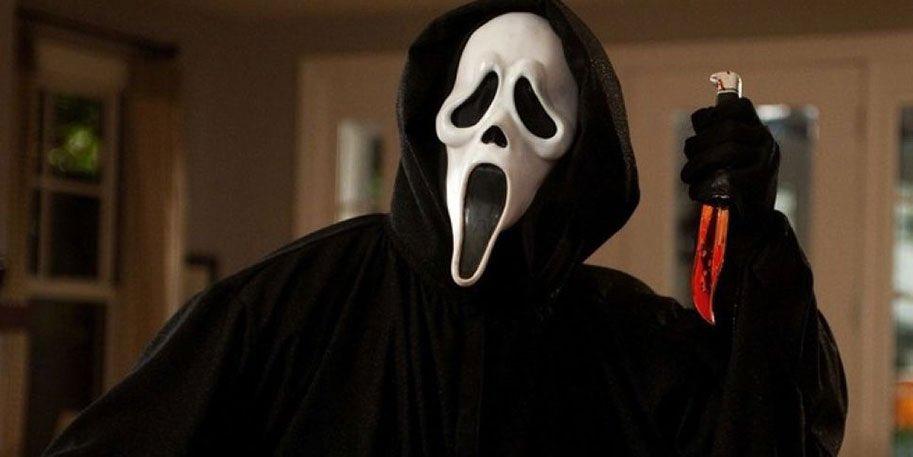 Scream Scream Scream